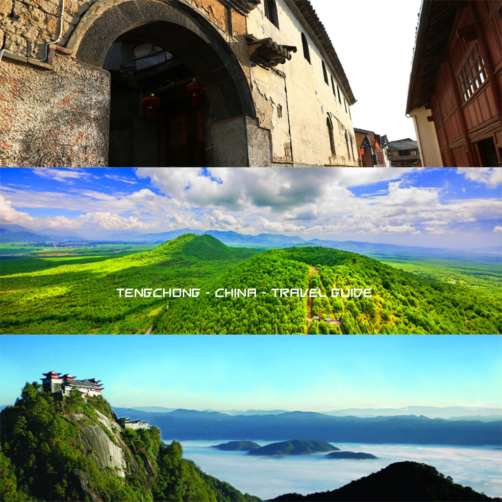 Tengchong: Southwest China's gateway to undiscovered natural beauty