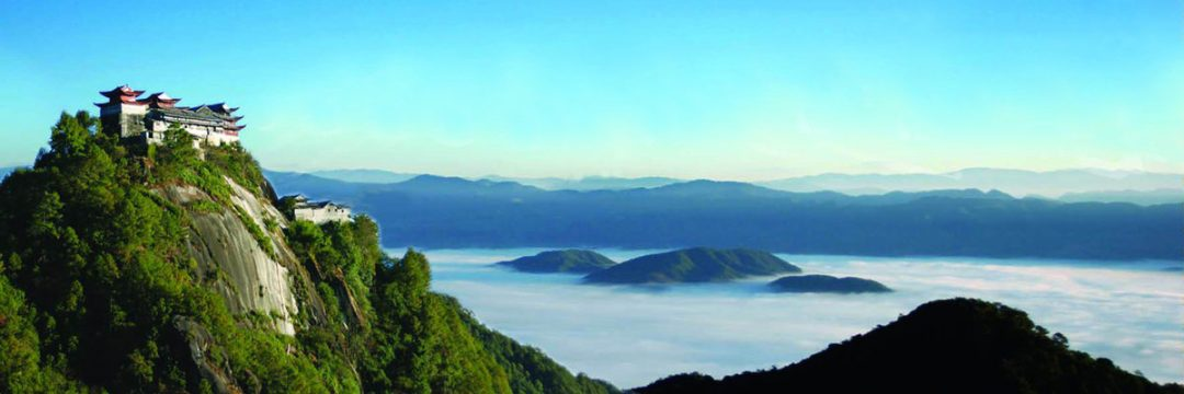 tengchong-china-travel-guide-blog-03