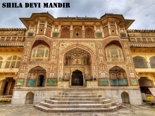 travel-guide-blog-india-shila-devi-mandir