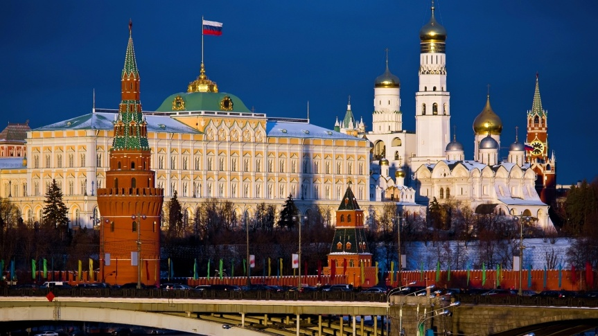 Moscow, Moscow…